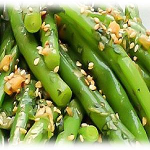 Green Beans Lover